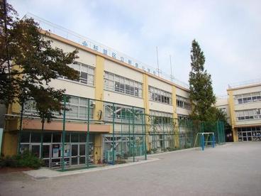 杉並区立新泉小学校の画像1
