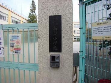杉並区立新泉小学校の画像2