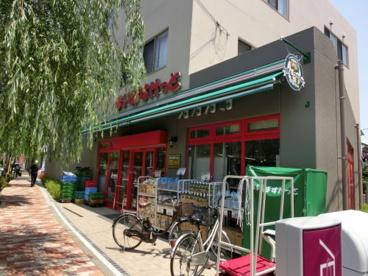 まいばすけっと上高田2丁目店の画像1