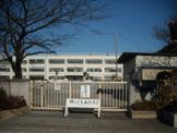 国立市立 国立第六小学校