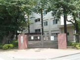 国立第一中学校
