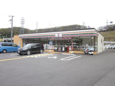 セブンイレブン 生駒鹿畑町店の画像1