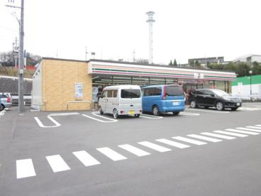 セブンイレブン 生駒鹿畑町店の画像2