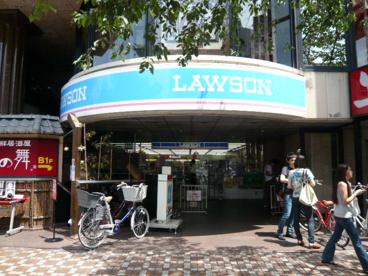ローソン国立駅前店の画像1