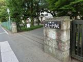 花見川中学校