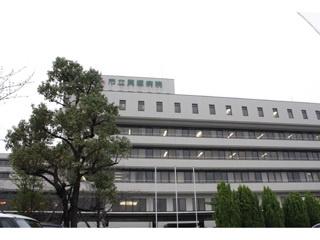 市立貝塚病院の画像1