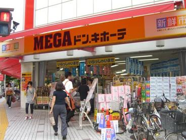 MEGAドン・キホーテ本八幡店の画像2