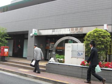 北口駅前郵便局の画像1