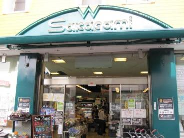 スーパーサカガミ野方店の画像2