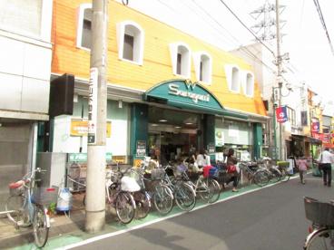 スーパーサカガミ野方店の画像4