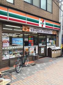 セブン−イレブン門真幸福町店の画像1