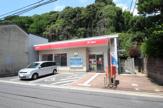 広島井口郵便局