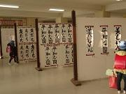 千葉市立泉谷小学校の画像4