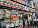セブンイレブン・江東東陽町駅前店