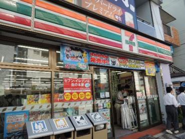 セブンイレブン・江東東陽町駅前店の画像1