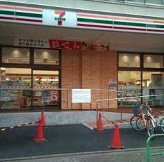 セブン−イレブン 江東東陽4丁目店の画像1