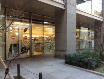 セブンイレブン江東木場1丁目店の画像1