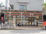 セブンイレブン牡丹店