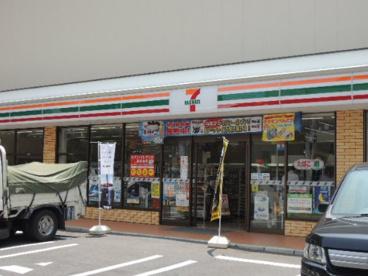 セブン−イレブン江東木場3丁目店の画像1
