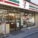 セブンイレブン江東海辺店の画像1