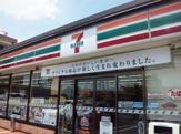 セブンイレブン亀戸7丁目店