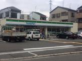 ファミリーマート守口藤田1丁目店