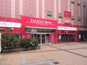 ダイソー門真店の画像1