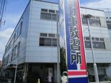武蔵境自動車教習所 - 東京車人