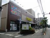 (株)いなげや 武蔵野桜堤店