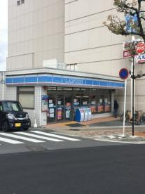 ローソン 大津駅前店の画像1