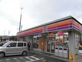 ファミリーマート大津雄琴駅前店