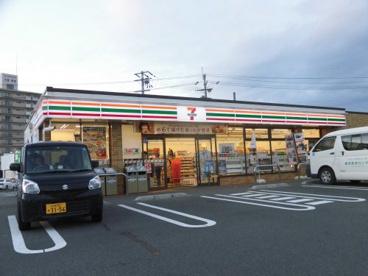 セブンイレブン琵琶湖大橋西口店の画像1