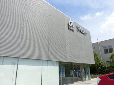 京葉銀行八千代緑が丘支店の画像1