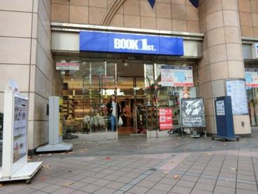 ブックファースト中野店の画像1