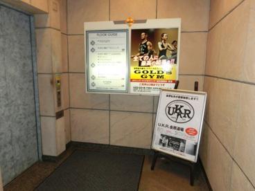 ゴールドジムウエスト東京店の画像1