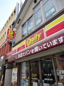 デイリーヤマザキ 浜田山店の画像1