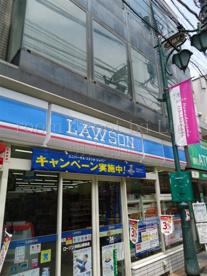 ローソン 浜田山店の画像1