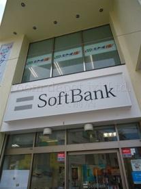 ソフトバンク 浜田山店の画像1