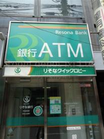 りそな銀行  ATMの画像1