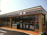 セブン−イレブン横浜生麦4丁目店