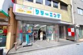 (株)フタバクリーニング福島店