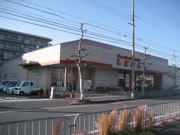 ファッションセンター しまむら堅田店の画像1