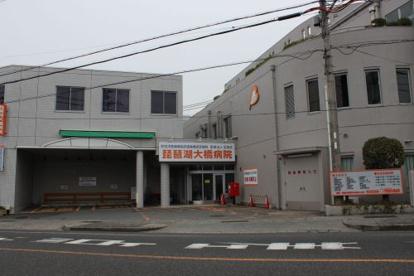 琵琶湖大橋病院の画像3