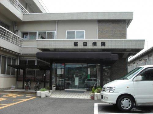 堅田病院の画像