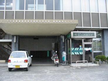 JAレーク大津農協堅田中央支店の画像1