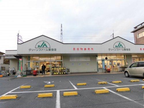レーク大津農協グリーンファーム堅田店の画像