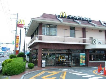 マクドナルド びわ湖大橋店の画像
