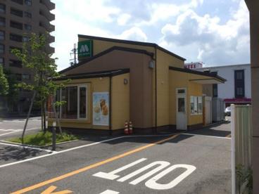 モスバーガー大津堅田店の画像2
