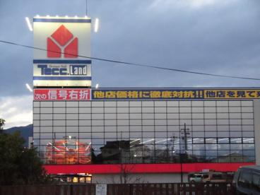 ヤマダ電機・テックランド大津堅田店の画像1