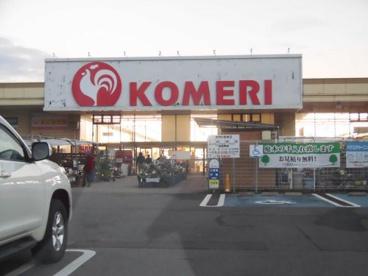コメリホームセンター 堅田店の画像1